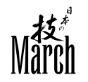 March Scopes